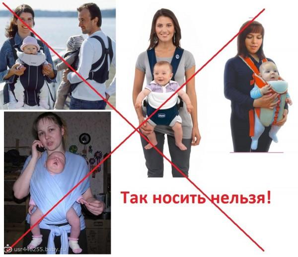 Можно ли носить ребенка в эрго рюкзаке спиной к маме youtube лучшая упаковка рюкзака